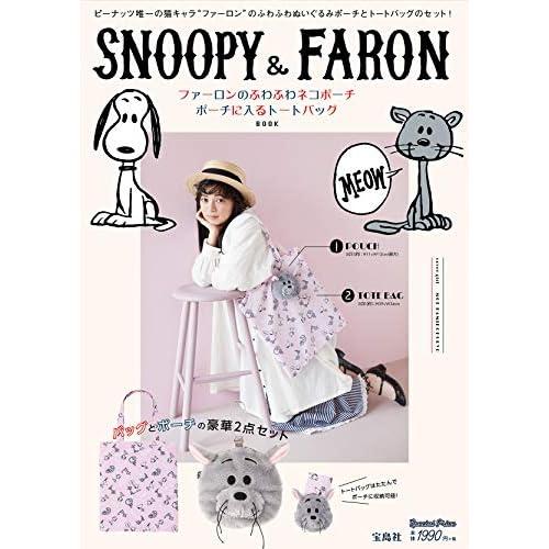 SNOOPY&FARON トートバッグ BOOK 画像
