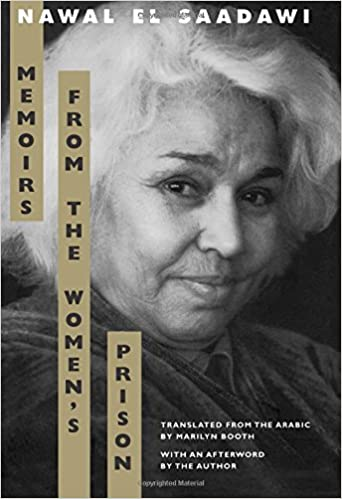 Amazon memoirs from the womens prison literature of the memoirs from the womens prison literature of the middle east reprint edition fandeluxe Choice Image