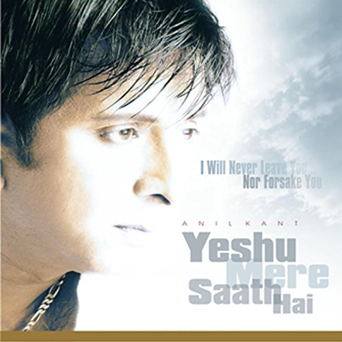 Yeshu Mere Saath Hai Song Lyics By Anil Kant
