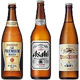 食事に合う瓶ビールセット 中瓶ビール12本セット(アサヒスーパードライ中瓶4本 ・キリン一番搾り中瓶4本 ・サントリープレミアムモルツ中瓶4本)