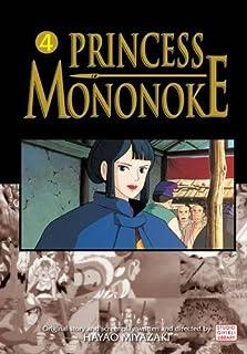 Princess Mononoke Film Comic, Vol. 4 (1421506009) | Amazon Products
