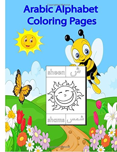 Arabic Alphabet Coloring pages product image
