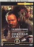 The Queen of Spades / Pikovaya dama (English Subtitles)