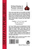 Chekhov's Uncle Vanya and The Wood Demon (Critical Studies in Russian Literature)