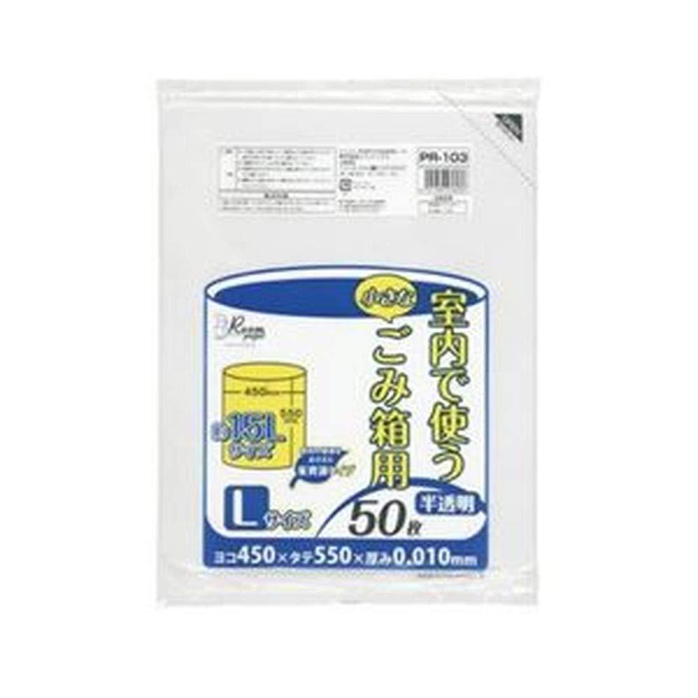室内ゴミ箱用L/15L50枚入01HD半透明/PR103/ ー60袋×5ケースー 合計300袋セット /38-633   B07T2VK6B5