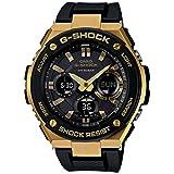 G-Shock - G-Steel Watch