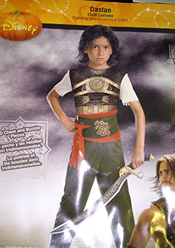 [Dastan Classic Costume, Child M(7-8)] (The Prince Of Persia Costumes)