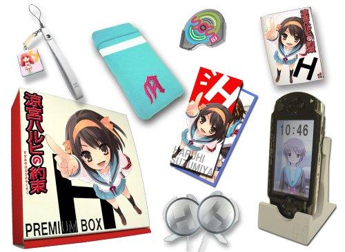 Suzumiya Haruhi no Yakusoku [Super Premium Box Edition] [Japan Import]