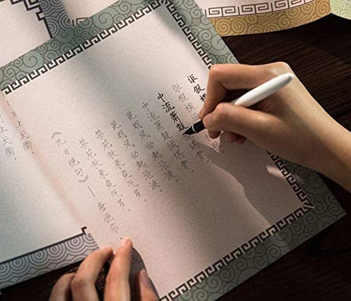 Funrarity Chinese Calligraphy Practice Paper Writing Tracing Copying Font Famous Poetry Poem Poet Font Characters Emperors Poetry