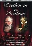 Beethoven & Brahms: Piano Concerto No. 5 Op. 73