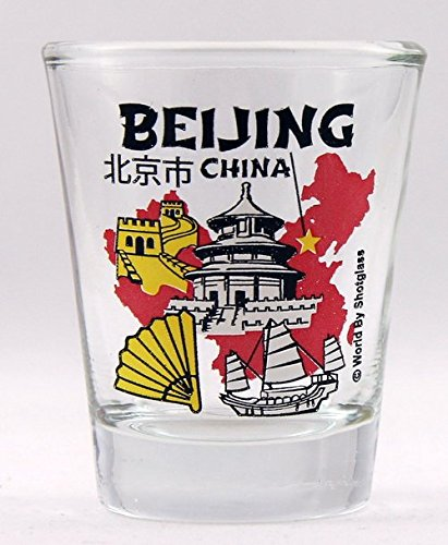 Beijing China Shot Glass