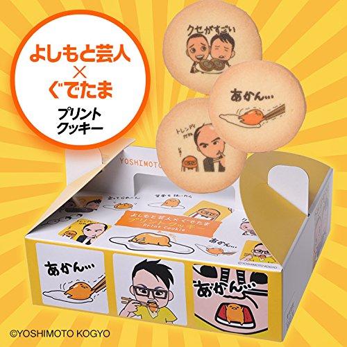 よしもと芸人Xぐでたま プリントクッキー[吉本 おもしろ 菓子 キャラクター プレゼントお土産