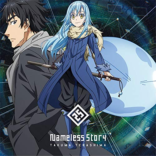 TVアニメ『転生したらスライムだった件』OP主題歌「Nameless story」 (通常盤) (特典なし)