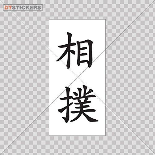 (Decal Hieroglyph Sumo Color Print (7 X 3.4 Inch) A26c9 Size: 5 X 2.4 Inches Vinyl color print)