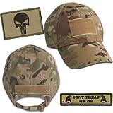 Punisher Tactical Hat & Patch Bundle (2 Patches + Hat) - Multicam
