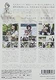 Japanese Movie - Tokyo Shutter Girl [Japan DVD] LPJD-5008