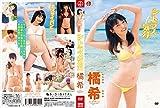 JAPANESE gravure IDOL Tachibana Miki citrus feel [DVD]