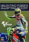 Motogp Legend - Valentino Rossi
