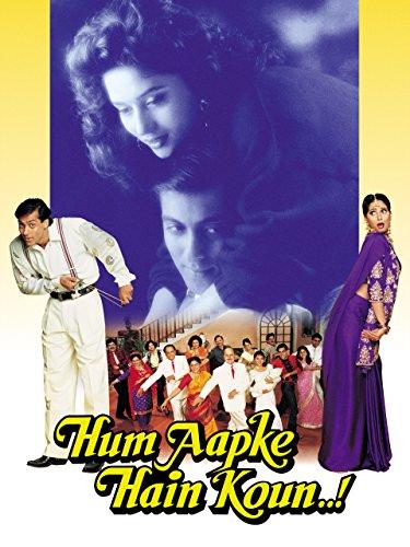 Hum Aapke Hain Koun..! (English & Arabic Subtitles)