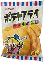 30 Dulces japoneses DAGASHI set regalo japonés con caramelo bocadillo kitkat japoneses: Amazon.es: Alimentación y bebidas