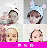 Elastic net red headband female personality ultra-wide bath with hair sprouting rabbit ears cute cute student for women girl lady