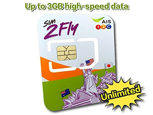 AIS Sim2Fly: Asia Data Roaming for 13 Countries Preloaded Data SIM Card 3GB / 8 Days Japan, Korea, Singapore, Malaysia, Hong Kong, Laos, India, Taiwan, Philippines, Cambodia, Macau, Nepal, Australia