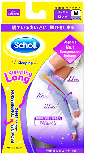 Dr. Scholl Japan Medi QttO Sleep Wearing Slimming Socks (Size M) by Dr. Scholl's