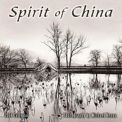 (12x12) Spirit of China - 2014 Calendar