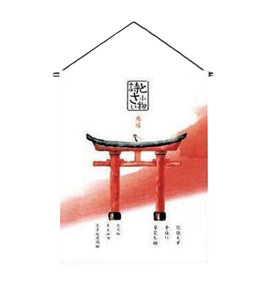 DRAGON SONIC Banner Flags Doorway Decor Japanese Style Sushi Banner for Home Restaurant Bar,H