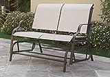 Outdoor Patio Swing Glider Loveseat Bench Chair Steel Frame in Beige