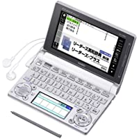 Casio EX-word Electronic Dictionary XD-D9800WE | Extensive English Contents (Japan Import)