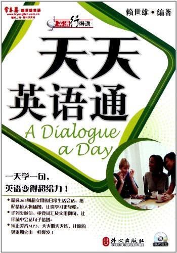 English Walkthrough - with MP3 (Chinese Edition)