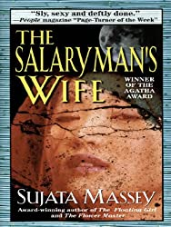 The Salaryman's Wife (Rei Shimura Mysteries Book 1)