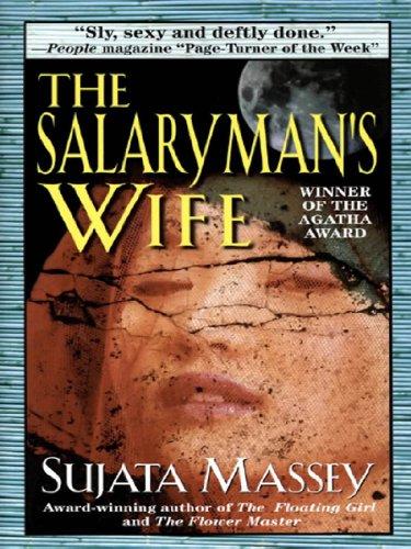The Salaryman's Wife (Rei Shimura Mysteries Book 1) cover