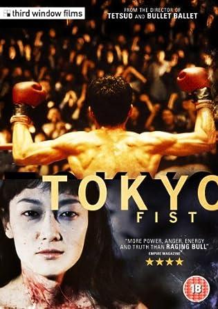 Tokyo Fist [DVD] by Shinya Tsukamoto