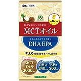 仙台勝山館 MCTオイル+DHA・EPA サプリメント 120粒