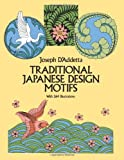img - for Traditional Japanese Design Motifs (Dover Pictorial Archive) by Joseph D'Addetta (1984-06-01) book / textbook / text book