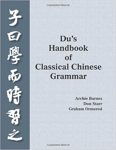 Pdf chinese grammar