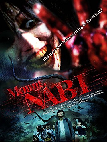 Mount. Nabi (Back In The Day 2014 English Subtitles)
