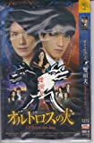 [Easy Package] 2009 Japanese Drama : Orthros No Inu w/ English Subtitle