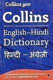 Collins Gem English-Hindi/Hindi-English Dictionary (Collins Gem)