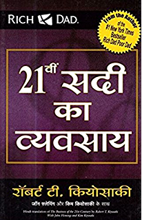 Questions are the Answers (Hindi) eBook: Allan Pease: Amazon