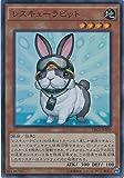 遊戯王カード TRC1-JP020 レスキューラビット スーパーレア 遊戯王アーク・ファイブ [THE RARITY COLLECTION]
