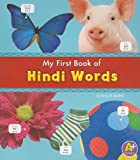 My First Book of Hindi Words (Bilingual Picture Dictionaries) (Multilingual Edition)