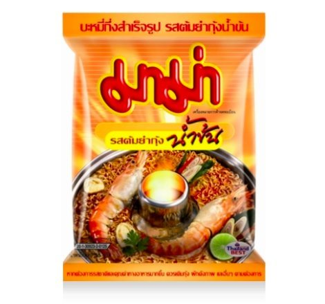 [Mama Instant Noodle, 6 Flavor, Different Styles -- Creamy Tom Yum Spicy, Green Curry, Pork, Seafood Pad Kee Mao, Pork&Spicy, Yenta Four (Pink] (Flavor Of Love Halloween Costume)