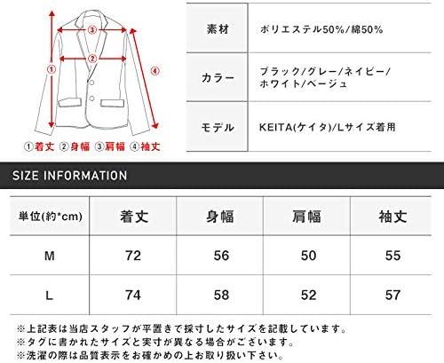 カーディガン メンズ ボタンレス 無地 シンプル リブ編み LUX STYLE(ラグスタイル)
