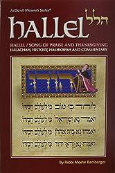Hallel = (Artscroll Mesorah)