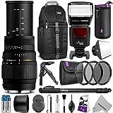 Sigma 70-300mm f/4-5.6 DG Macro Telephoto Zoom Lens for NIKON DSLR Camera w/ Complete Photo and Travel Bundle