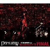 """DAMIJAW 47都道府県tour """"Be with You!!!!!""""3 FINAL [Blu-ray]"""