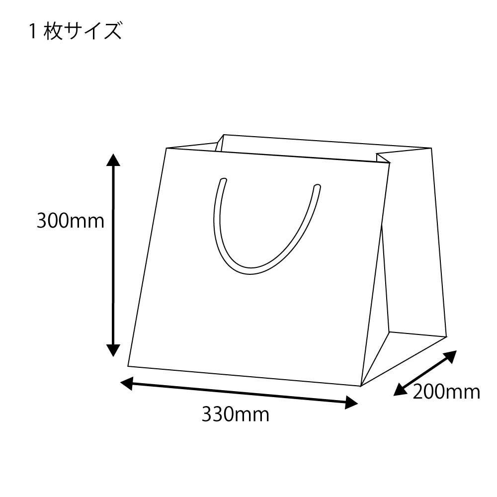 白無地 M-1 200枚入 【ケース販売】 【シモジマ】 #006442100 広口チャームバッグ